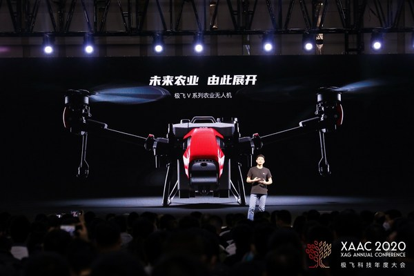 XAG Unveiled New-gen Agricultural Drone and Ground Robots, …                    </div>                     <hr />                     <span class=